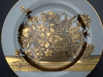 129. I.Romule. Golden dish 015